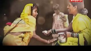 Ipadiku Ivargal   இப்படிக்கு இவர்கள்   Episode 23   News18 Tamil Nadu   Kholo.pk