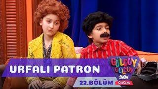 Güldüy Güldüy Show Çocuk 22.Bölüm - Urfalı Patron