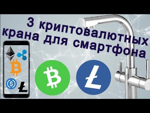 Bitcoin 5 ani