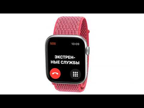 Apple Watch Series 4 — Здоровье