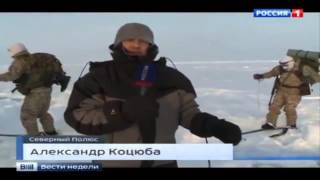 Десант России, Беларуси и Таджикистана высадился в Арктике 75 по цельсию