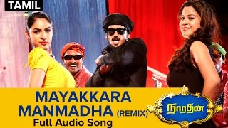 Mayakkara Manmadha Remix - Full Audio Song - Narathan