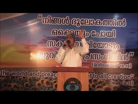 CHURCH OF HOLY TRINITY INTERNATIONAL MINISTRY . Message by Rev. SAJI KAIPPANPLACKAL