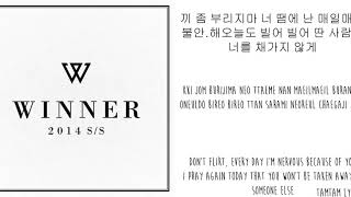 Don't Flirt - Winner Lyrics [Han,Rom,Eng] - YouTube