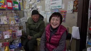 2020/02/11放送・知ったかぶりカイツブリにゅーす