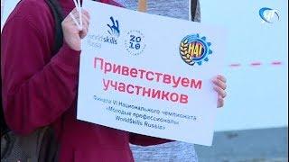 Из Южно-Сахалинска с наградами вернулись участники VI Национального чемпионата «Молодые профессионалы»