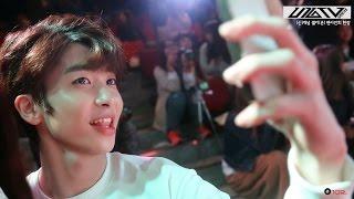 U10TV ep14 - [신]개념 셀카[촌] 팬사인회 현장