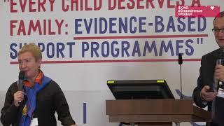 День 3. Доклад 2. Эффективные программы помощи детям с нарушениями развития в проектах Фонда