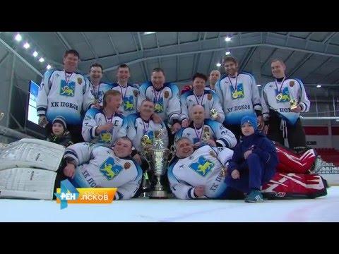 Новости Псков 05.05.2016 # Сезон хоккея завершен