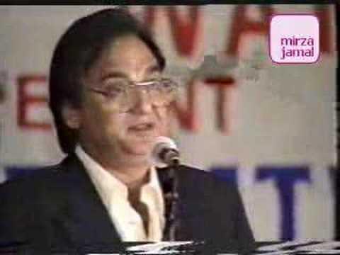 Sunil Dutt aur Urdu Adab - Part - 01