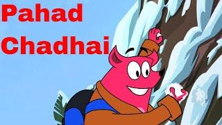 Pahad Chadhai Ep - 21 - Pyaar Mohabbat Happy Lucky - Funny Hindi Cartoon Show - Zee Kids