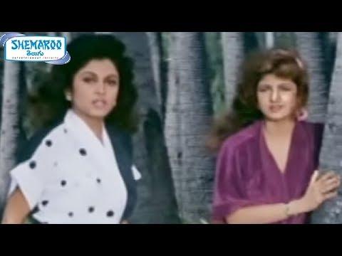 Ramya Krishna & Ramba attracts Chiranjeevi | Alluda Majaka Telugu Movie Scenes | Brahmanandam