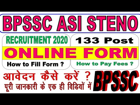 Sarkari Result: Bihar Police ASI Steno Exam Date 2020