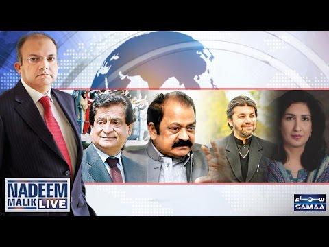 Nawaz Sharif Kay Damad Maidan Mein | Nadeem Malik Live | SAMAA TV |06 April 2017