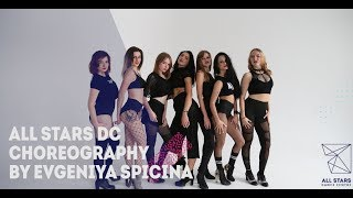 Two Feet – Quick Musical Doodles & Sex Choreography by Евгения Спицина All Stars Dance Centre 2018