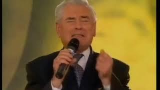 Юрий Григорьев На краю пропасти