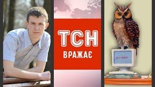 Кооператив Сова///ПК СОВА на канале 1+1 PK SOVA. Новости 1+1/// www.2680.ru