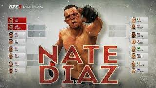 НОВЫЙ РЕЖИМ ТУРНИРА на ВЫБЫВАНИЕ  в UFC 3 ! Бьемся за NATE DIAZ