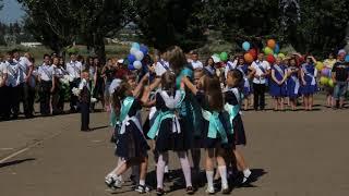 Вальс 4Б класса ,начальной школы,Кучурган 2018