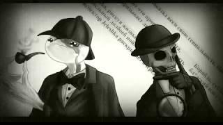 ▼Инспектор скелет и тайна облака 2