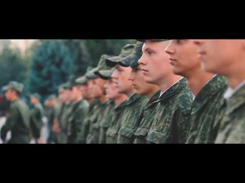 Макс Корж - Армия