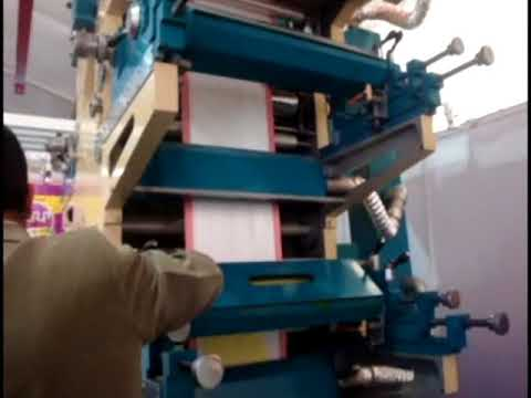 Flexographic Woven Sack Printing Machine - 6 Color