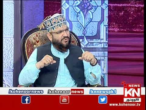 Ramadan Sultan Iftar Transmission 05 May 2021 | Kohenoor News Pakistan