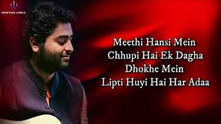 Andheron Mein Rishtey (LYRICS) - Arijit Singh - YouTube