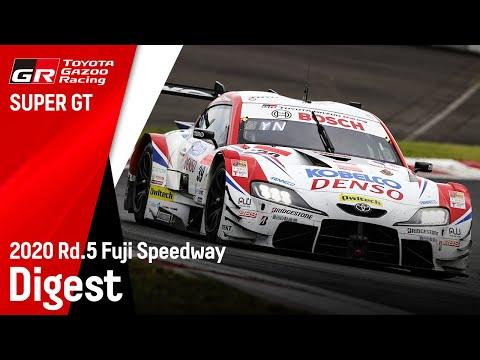 スーパーGT 第5戦富士スピードウェイ TOYOTA GazooRacingのトヨタGRスープラ勢のレースハイライト動画