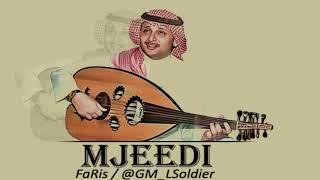 تحميل اغاني عبدالمجيد عبدالله | ألف مره - عود منفرد MP3