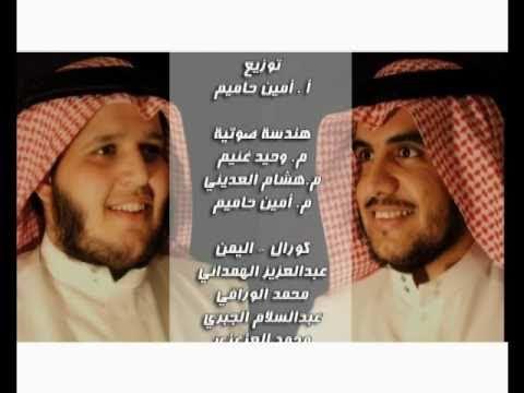 نشيد هلا بالعيد | المنشد أبو علي و عبدالرحمن البدر