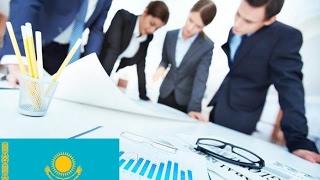 Бухгалтерский учет по МСФО. Профессиональная сертификация бухгалтеров РК. Открытое занятие