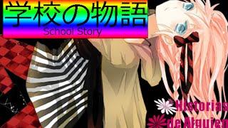 【Vocaloid serie】 School Story Capítulo 8 (Luka x Yuma) (Rin x Len) (Miku x Kaito)
