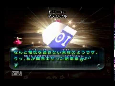 【Part30】会社のために金稼ぎ☆ピクミン2実況