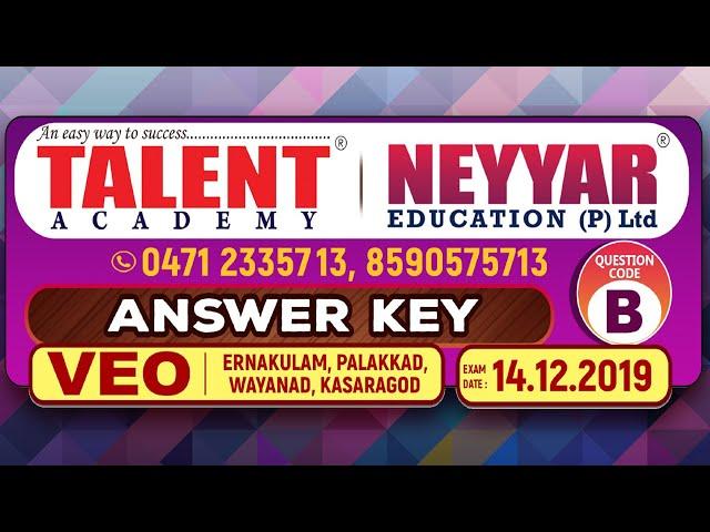 Kerala PSC VEO Exam Answer Key