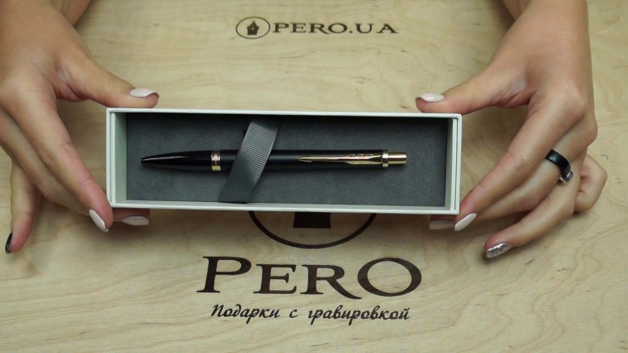 Шариковая ручка Parker URBAN 17 Muted Black GT BP 30 032