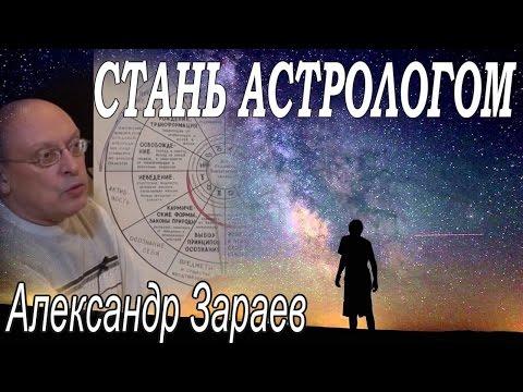 Собирание света в астрологии
