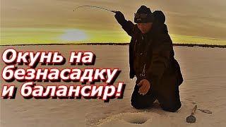 Балансир ком тольяттинский рыболовный портал