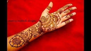 Latest Arabic Mehndi Designs For Full Hands|Simple Arabic Henna Mehndi Designs