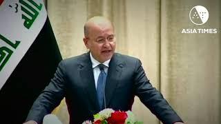 Iraq warns of 'danger of war' between Iran, US