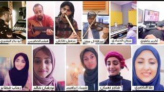 مازيكا ميدلي اغاني الراحل محمد سعد عبدالله   مجموعة من فنانات اليمن   فن يمني عن بعد 2 تحميل MP3