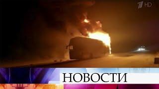 В Иркутской области тушили пассажирский автобус, который загорелся прямо на ходу.