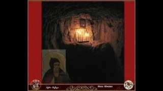 Еллий монах Египетский