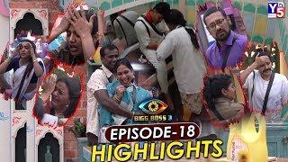 Bigg Boss 3 Episode18 Highlights | Day 17 | Ravi Krishna Vs Anchor Srimukhi | Varun Sandesh | Y5tv