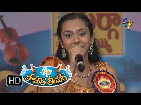 Chandamama-Ratri-Vela-Song--Harika-Performance-in-ETV-Padutha-Theeyaga--18th-April-2016