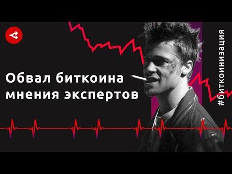 Самые успешные брокеры россии