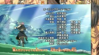 Fairy Tail Ending 9 「Kono te Nobashite- Hi-Fi CAMP.mp4