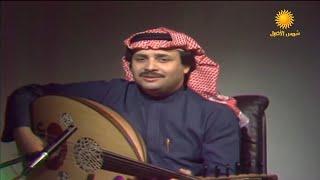 اغاني حصرية فواد سالم - موال واغنية خاله النه طلابه وياك تحميل MP3