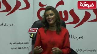 """هبة السيسي : """"مش حاسة نفسي إني ممكن أقف قدام قاضي"""""""