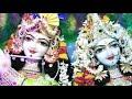 Me Jaha bhi rahu Barsana mile video download